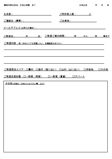 kurobekurashiburiform
