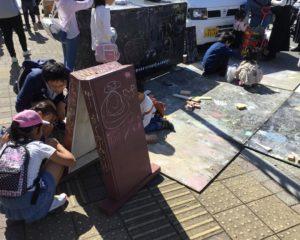 黒板アート(クロベストリートマーケット)