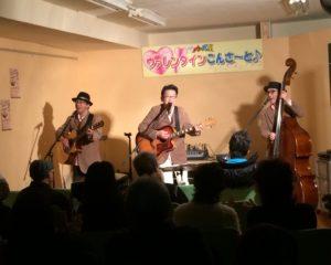 楽屋姫コンサート