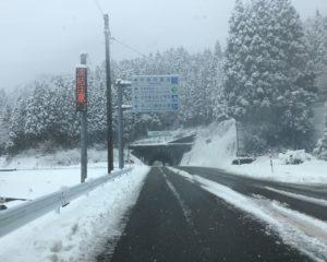 ⑫愛本トンネル前 県道14