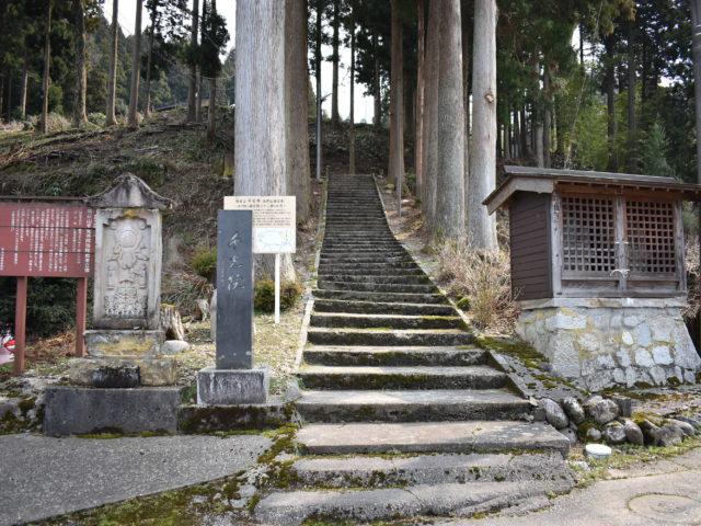 千光寺の参道