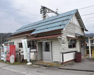 かつての宿場町浦山(浦山駅舎)