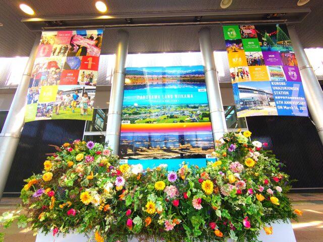 新幹線開業6周年